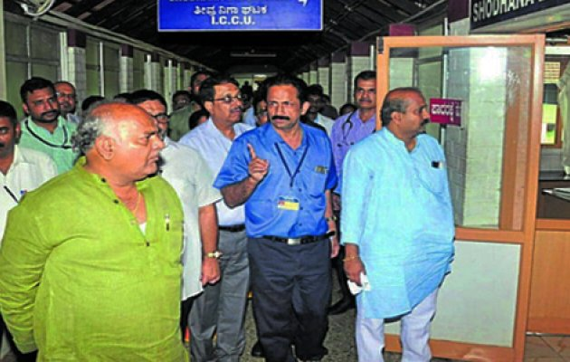 Health minister Patil promises to upgrade Udupi district govt hospital