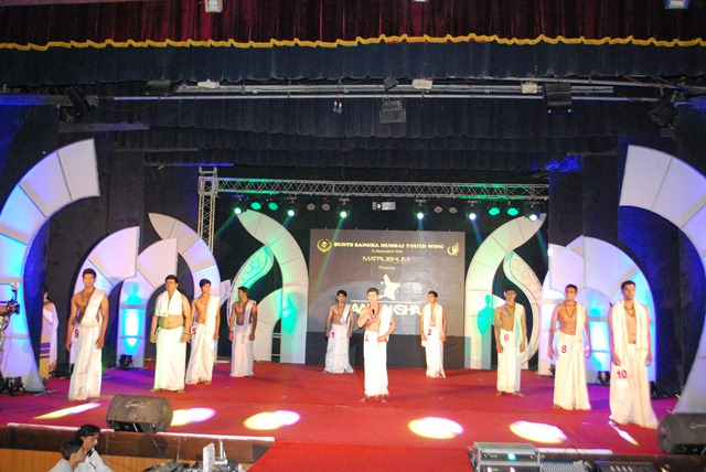 Colorful Aakanksha 2012 held in Buntara Bhavan