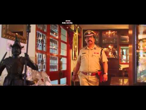 Jai Tulunadu Movie Trailer