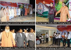 The CSF Observes Centenary Celebrations of the National Anthem