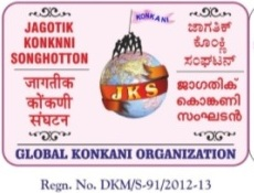 Notice of the Second General Assembly of Jagotik Konknni Songhotton (JKS - Global Konkani Organisation).