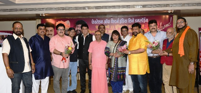 Western India Cine Employees successful conclave