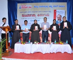 SURYACHA KIRNANI - New Book on Wilfy Rebimbus' Literature Released