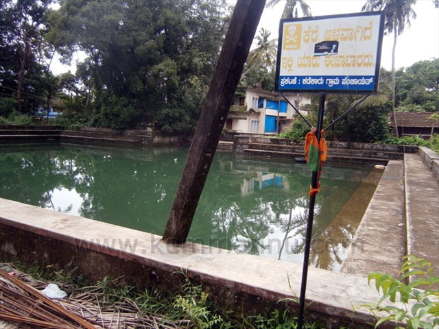 Udupi: Tenkanidiyoor Govt. 1st Grade Student drowns in the pond, 3 survived
