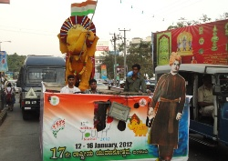 The 17th National Youth Festival  begun  in Mangalore from 12th to 16th January, 2012.