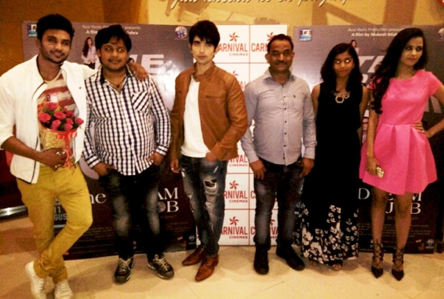 A Grand Premiere of Movie 'The Dream Job' Held in Mumbai