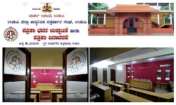 Udupi Press Club new premises to be inaugurated on July 10