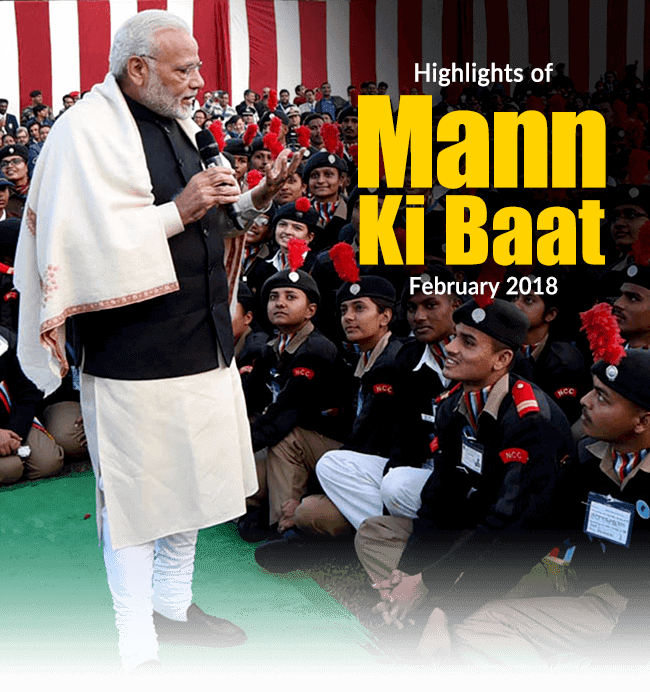 Highlights of Mann Ki Baat February 2018