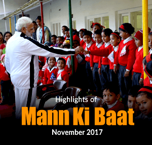Highlights of Mann Ki Baat November 2017
