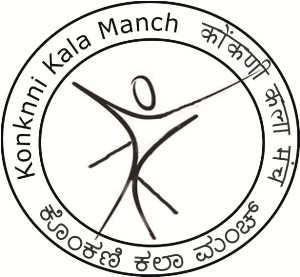 'Konknni Kala Manch' Launched in Mumbai to Promote Konkani Stage Art