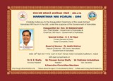 CM SIDDARAMAIAH TO OFFICIALLY INAUGURATE 'KARNATAKA NRI FORUM – UAE' IN DUBAI ON 28TH APRIL