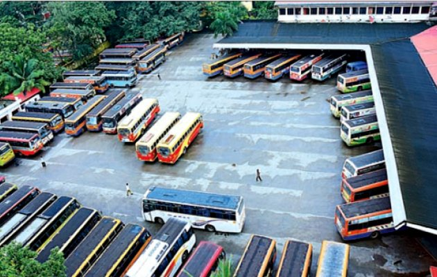 Separate bus stand for city transport: KSRTC