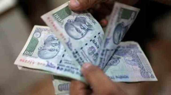 Pakistani money in Swiss banks down but remains above Indian funds