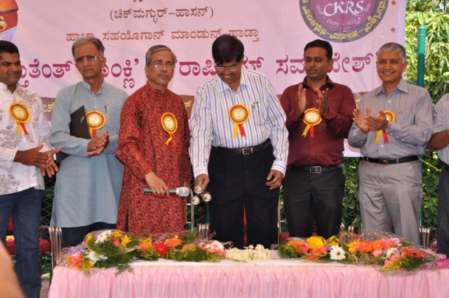 Chikmagalur-Hassan National Convention on 'Konkani in Liturgy'