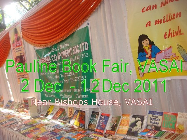 5th Pauline Book Fair from Pauline Book and Media Centre, Vasai