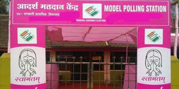 This time too, Woman Friendly pink polling booths!This time too, Woman Friendly pink polling booths!