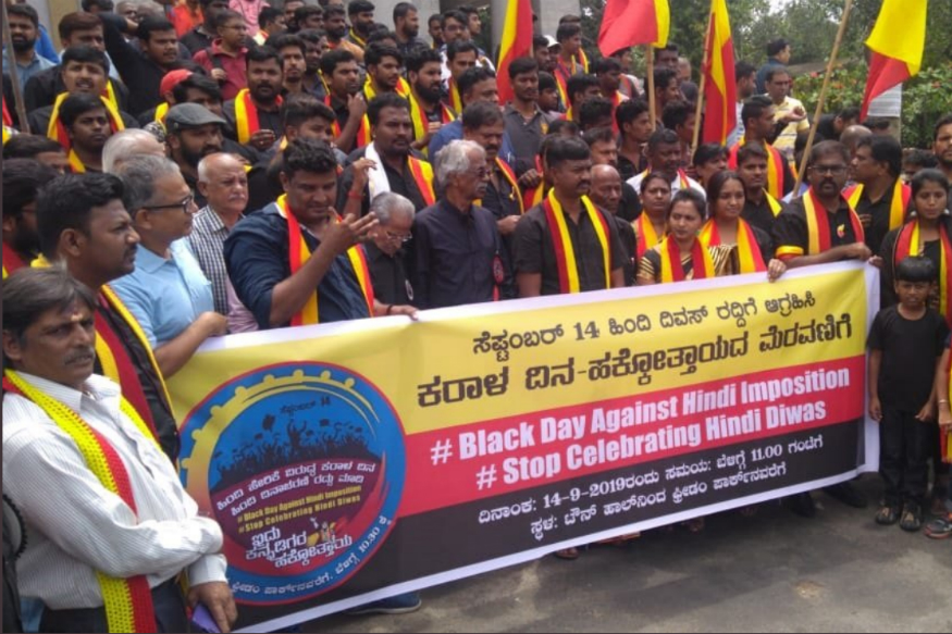 K'taka parties call Hindi Diwas 'imposition' of language; Kannada groups warn of protests