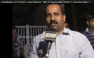 MLA Ragupathi Bhat's Exclusive Message
