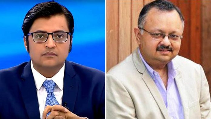 Arnab Goswami 'WhatsApp chats' give TRP scandal new twist