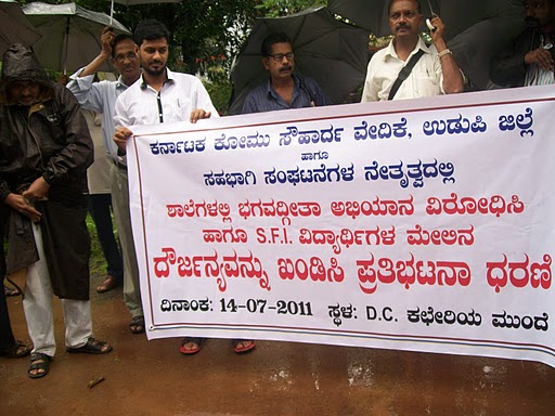 Protest agianst the Government campaign to teach Bhagavedthgeetha in Schools