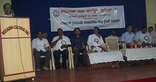Elected Representatives Political Conference in Mangalore,