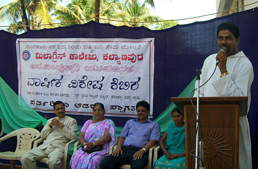 Valedictory function of Milagres College NSS Camp at Trinity Central School, Parampally