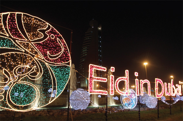 Eid Al Fitr holidays announced in UAE; could be 5 days