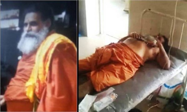 Sexually Harassed Woman Chops Off Fake Godman's Genitals