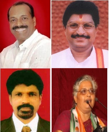 Karnataka Pradesh Congress Committee appoints four General Secretaries from Udupi district