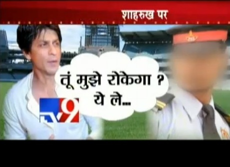Reason of Shahrukh Khan's FIGHT at Wankhede Stadium-TV9