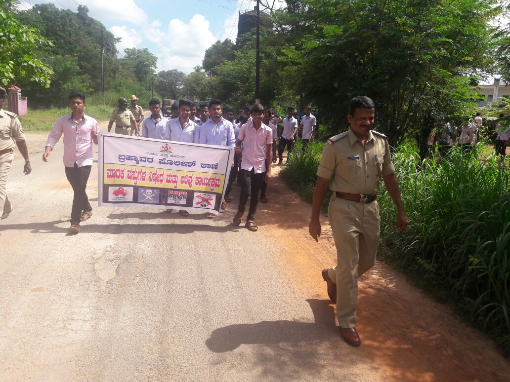 Udupi District Police organized awareness program against the illicit drug consumption by the students