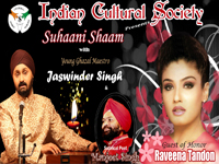 "Kuwait:ICS Presents –""Suhaani Shaam"" On Friday 30th Nov. 2012"
