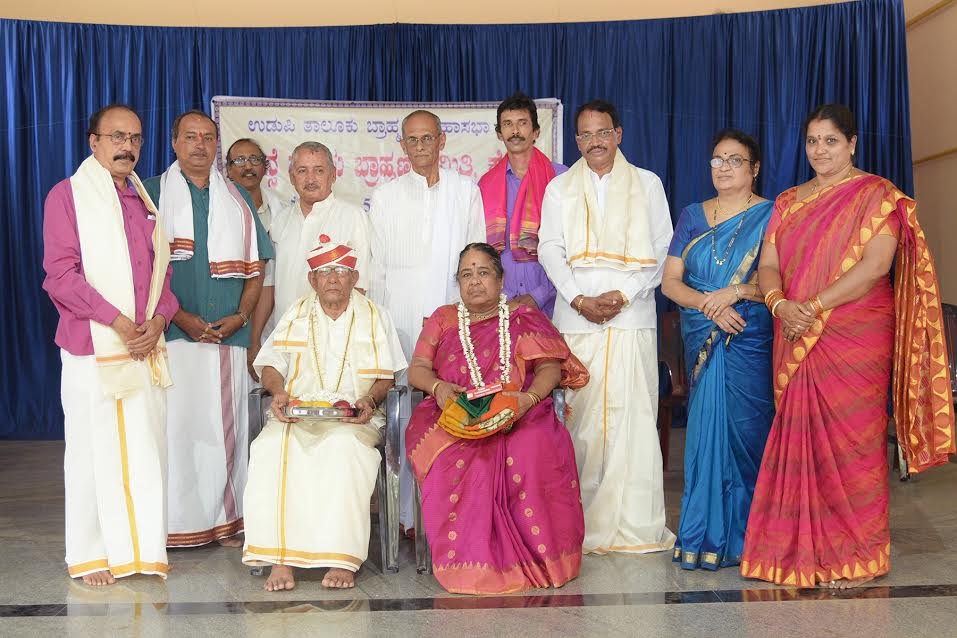 19th Annual celebrations and Pratibha Puraskar held by Thonse Zone Brahmin Committee, Kemmannu