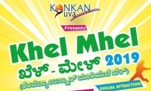 Dubai: Konkan Yuva Announces 'Khel Mhel-2019' Traditional Sports Fest