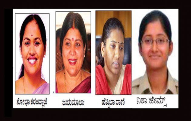 All-woman team helming civil, police affairs in Udupi