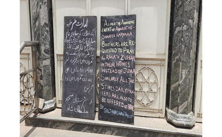Boards put up outside mosque ask Muslim brethren to offer Friday namaz at home