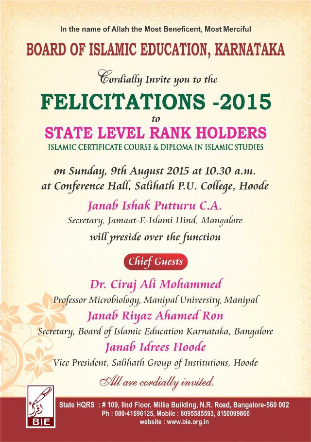 Kemmannucom Board of Islamic Education State Level Felicitation