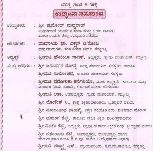 Kemmannu Invitation For The Sports Meet By St