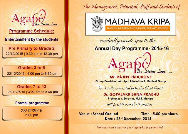kemmannu  madhava kripa annual day invitation