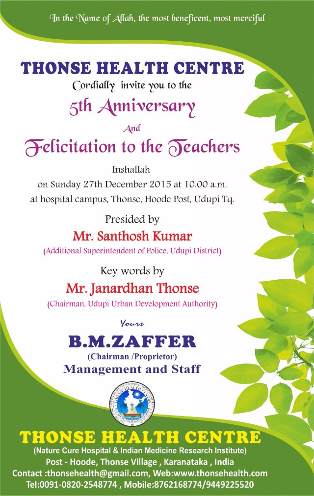 Kemmannu invitation for the 5th anniversary celebration of invitation for the 5th anniversary celebration of thonse health centre hoode udupi stopboris Image collections